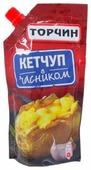 Кетчуп Торчин С чесноком
