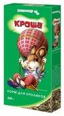 Корм для кроликов Зоомир Кроша
