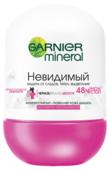 Дезодорант-антиперспирант ролик Garnier Mineral Невидимый. Черное, белое, цветное