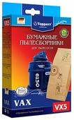 Topperr Бумажные пылесборники VX5