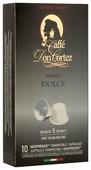 Кофе в капсулах Carraro Don Cortez Dolce (10 капс.)