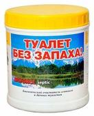 Bioforce Биологический очиститель Septic 0.5 кг