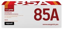 Картридж EasyPrint LH-85A
