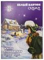 Белый картон Сказка Лилия Холдинг, A4, 10 л.