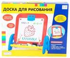 Доска для рисования детская Zhorya с подставкой (ZYC-0915)