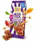 Шоколад Alpen Gold Max Fun молочный взрывная карамель, мармелад и печенье