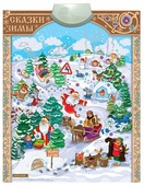 Электронный плакат Знаток Сказки зимы PL-15-ZMA