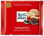 "Шоколад Ritter Sport ""Марципан"" темный"