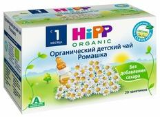 Чай HiPP Ромашка (пакетированный), c 1 месяца