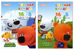 Цветная бумага Ми-ми-мишки Action!, A4, 16 л., 8 цв. в ассортименте