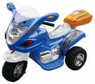 Kids Cars Трицикл Скутер HL-238
