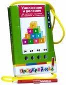 Набор карточек Айрис-Пресс Проверяй-ка. Умножение и деление 14x8.5 см 48 шт.