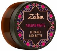 Крем-масло для тела Zeitun чувственный афродизиак 1001 ночь