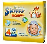 Skippy подгузники Econom 4 (7-18 кг) 50 шт.