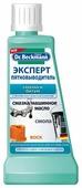 Dr. Beckmann Пятновыводитель от машинного масла, смазки и битума