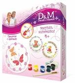 D&M Набор для росписи керамики Тарелочка (43687)