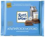 """Шоколад Ritter Sport """"Альпийское молоко"""" молочный"""