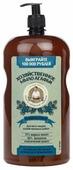 Хозяйственное мыло Рецепты бабушки Агафьи жидкое можжевеловое 72%