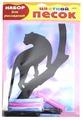 Hatber Набор для рисования Раскрась песком с блестками Черная пантера (РП4бл_17006)
