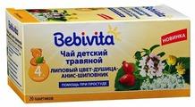 Чай Bebivita Липовый цвет, душица, анис, шиповник, c 4 месяцев
