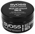Syoss Моделирующая паста 2295442
