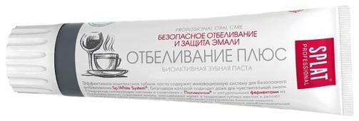 Зубная паста SPLAT Professional Отбеливание Плюс