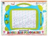 Доска для рисования детская TONG DE HDT196-D1560