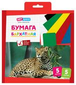 Цветная бумага бархатная, в ассортименте ArtSpace, 20х20 см, 5 л., 5 цв.