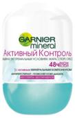 Дезодорант-антиперспирант ролик Garnier Mineral Активный контроль