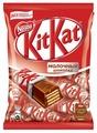 Конфеты KitKat молочный шоколад с хрустящей вафлей