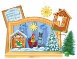 Русский стиль Ширма для кукольного театра, 03654