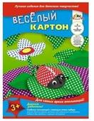 Цветной картон Горошек Апплика, A4, 6 л.