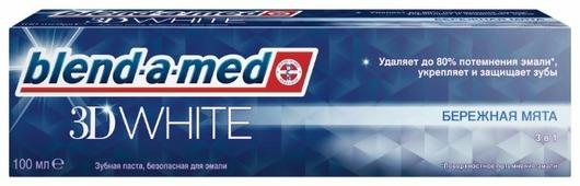 Зубная паста Blend-a-med 3D White Бережная мята