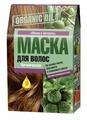 """ORGANIC OIL Маска для волос органическая на основе масла бергамота и оливкового масла """"Объем и легкость"""""""