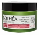 Bothea Retail Line Indian Amla Extract And Brazilian Walnut Oil Mask Маска для сильно поврежденных волос