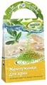 Развивашки Аромафабрика Жемчужинки для ванн Зеленый чай (С0807)