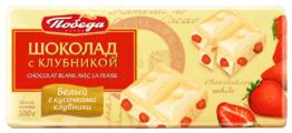 Шоколад Победа вкуса белый с кусочками клубники
