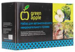 Green Apple Набор капельного полива GWDK20-071