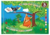 Цветная бумага для оригами и аппликации Басня Лилия Холдинг, A5, 30 л., 10 цв.