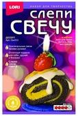 "LORI Слепи свечу ""Десерт"" Св-013"