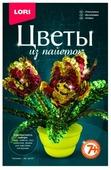 LORI Цветы из пайеток Тюльпаны Цв-021