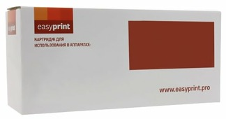 Картридж EasyPrint IE-T0485