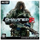 CI Games Снайпер. Воин-призрак 2