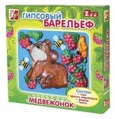 Луч Гипсовый барельеф - Медвежонок (26С1609-08)
