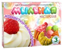 Инновации для детей Мыльная мастерская Конфетки-Бараночки (745)