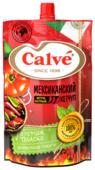 Кетчуп Calve Мексиканский жгуче острый с перцем табаско