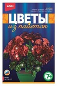 LORI Цветы из пайеток Розы Цв-013