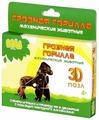 3D-пазл Bebelot Грозная горилла (BBA0505-009)