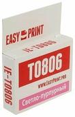 Картридж EasyPrint IE-T0806