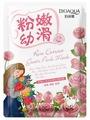 BioAqua Отбеливающая маска Natural Extract с козьим молоком и экстрактом розы
